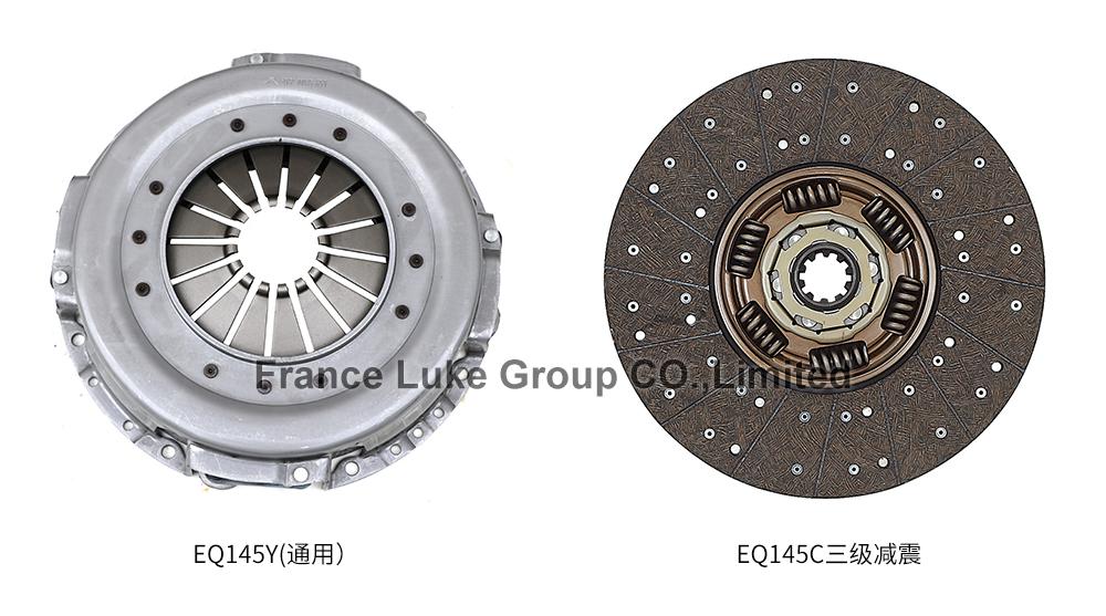 EQ145Y(通用)+EQ145C三级减震