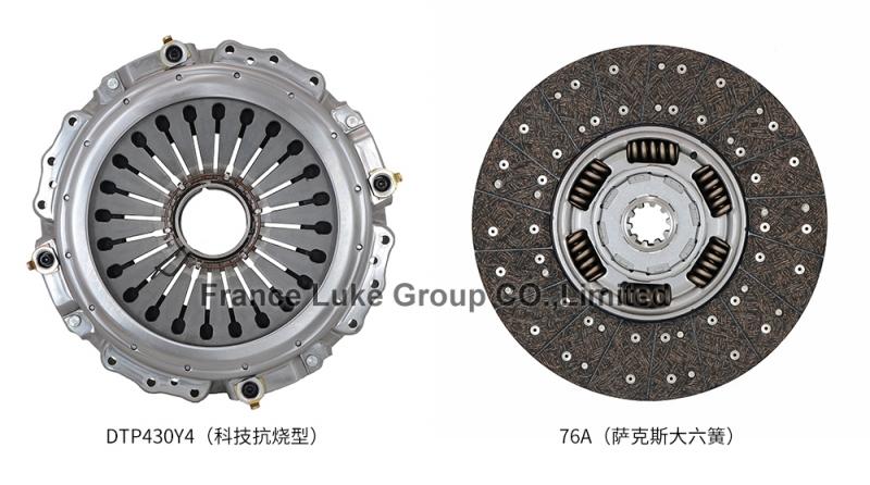DTP430Y4(科技抗烧型)+76A(萨克斯大六簧)