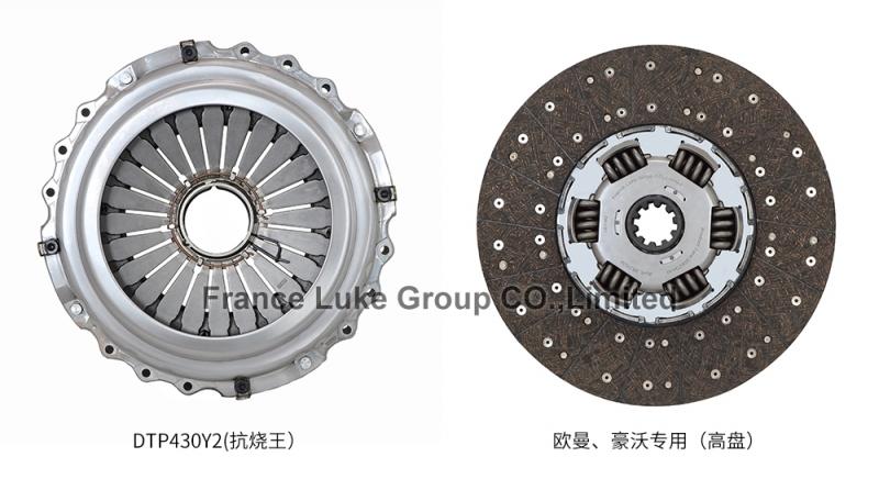 DTP430Y2(抗烧王)+欧曼、豪沃专用(高盘)