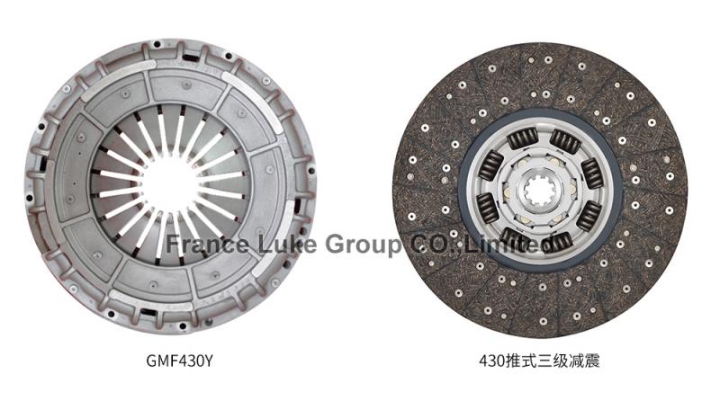 GMF430Y+430推式三级减震