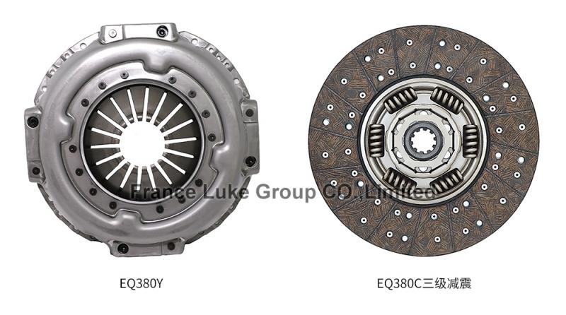 EQ380Y+EQ380C三级减震