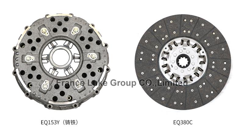 EQ153Y(铸铁)+EQ380C